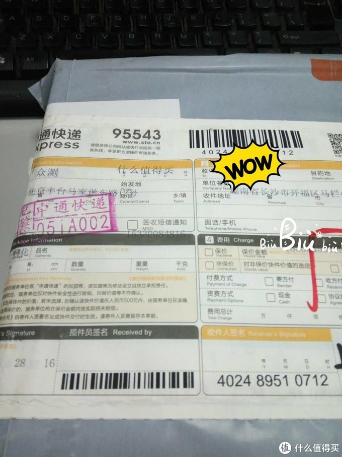 【轻众测】Proactiv 高伦雅芙 祛痘系列3步曲(内附真人照)