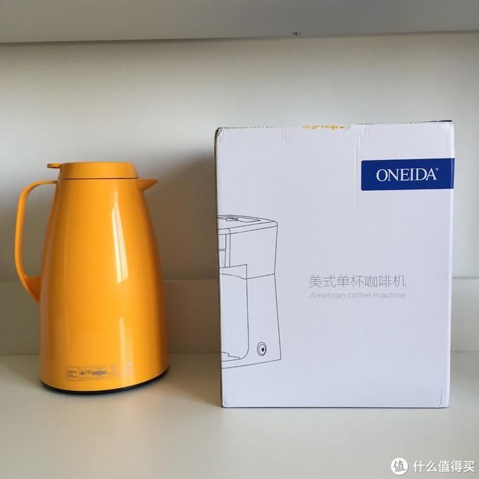 大概就是个热水壶吧……ONEIDA 奥奈达 N1多功能懒人咖啡机轻松测报告