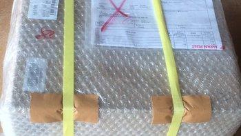 日淘二年级生首次试水日本乐一番转运
