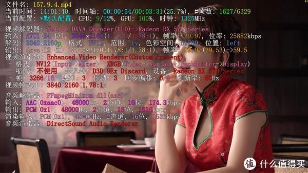 #原创新人# Sapphire 蓝宝石 RX570 超白金 A卡专属功能,24帧变60帧,体验丝质顺滑的电影体验 教程