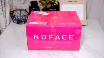 NuFACE Trinity&TWR 美容器套装外观展示(按钮|指示灯|接口|底座)