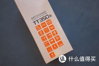 小巧功能却不少,京东618好价入手,论外壳做工比685S还要好,适合旅游时配合索尼微单系列,或者多灯系统。