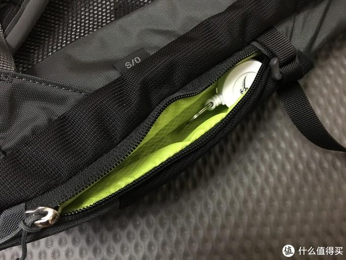 Osprey Momentum 26L双肩包开箱评测