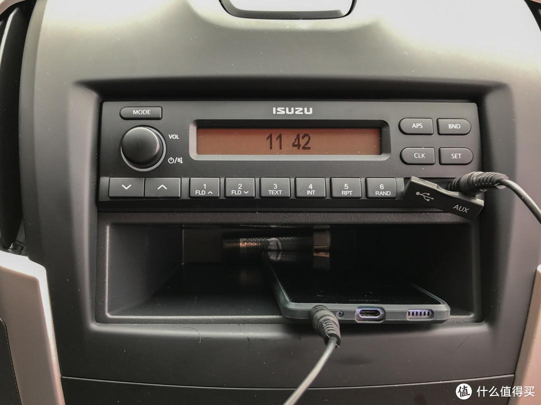 四驱基本版的小收音机,只能用AUX虽然支持U盘