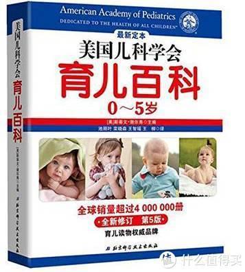 实录|亲历最令父母心惊胆战的儿科疾病—热性惊厥及父母必知的热性惊厥信息大全