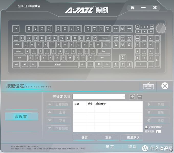 缤纷色彩 一触即发  AJAZZ 银轴RGB机械键盘上手~