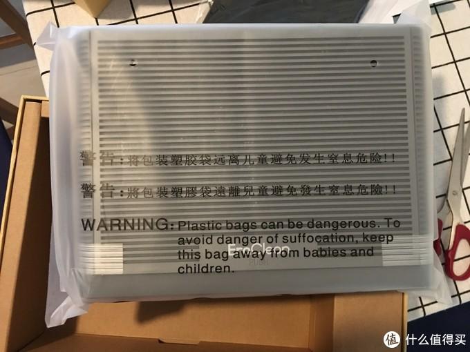 【签到福利】遗忘在后备箱的签到奖励 — EraClean LEAF 车载空气净化器