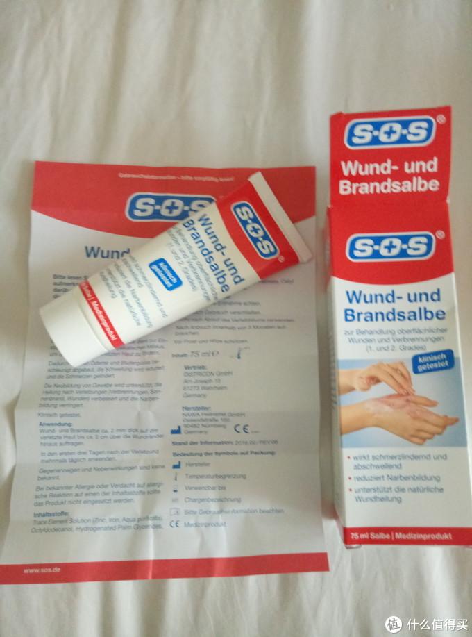 全家做个大保健——SOS健康护理8件套评测