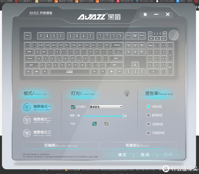 欢迎加入机械小分队——黑爵AK60RGB银轴版机械键盘