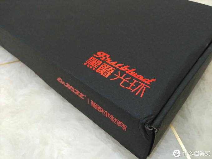 国产轴之初体验 - AJAZZ 黑爵 AK60 RGB机械键盘 银轴版