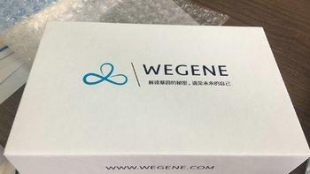 与想象中的自己不同——WeGene基因检测套件 基因数据解读服务体验