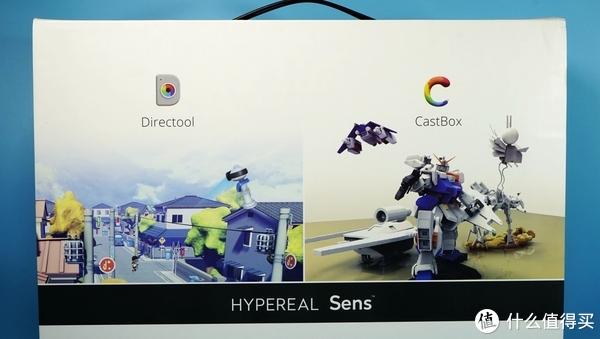世界是真实存在的吗?——HYPEREAL Pano & Sens虚拟现实套装试用报告