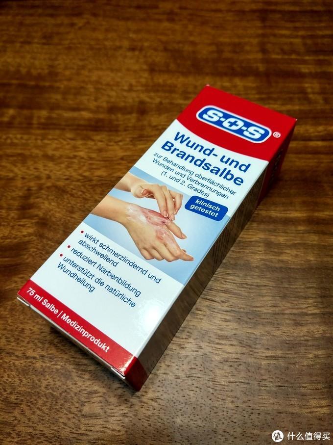 德国SOS 健康护理8件套-真的会SOS你!