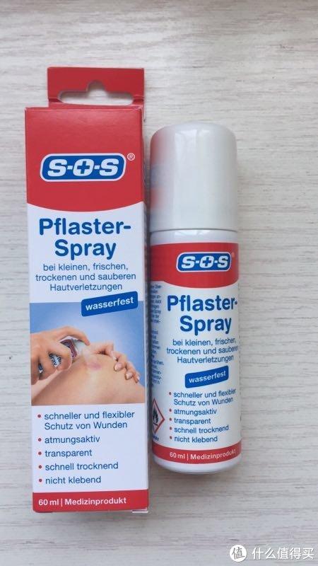 日常生活的全方位呵护——德国SOS健康护理八件套使用体验