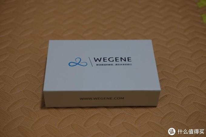 新世界的大门由此打开——WeGene基因检测套件试用回执