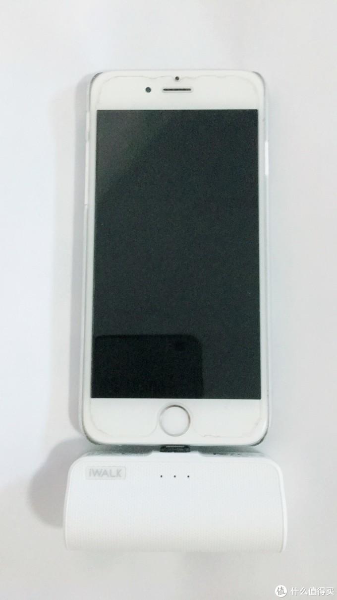 充电宝与iphone6