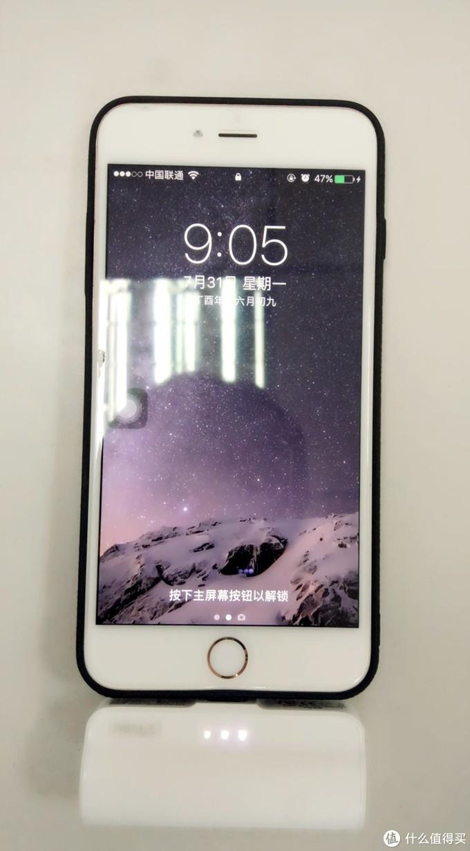 充电宝与iphone6P
