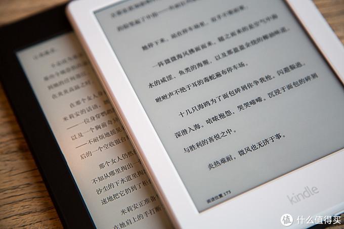 我就爱看闲书--KindleX咪咕电子书阅读器体验