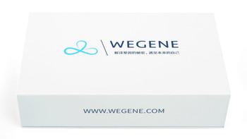 靠不靠谱,有没有用?——专业为您解读WeGene基因检测数据