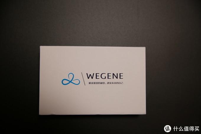 我是谁,我来自哪里,我要去哪儿——WeGene基因检测套件报告