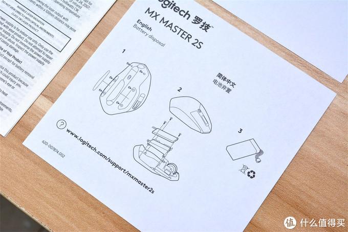 价格略高,但堪称完美的办公鼠标  罗技 MX master 2S