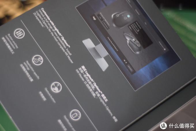 -MX MASTER 2S办公旗舰与游戏旗舰G900之间该如何选择。