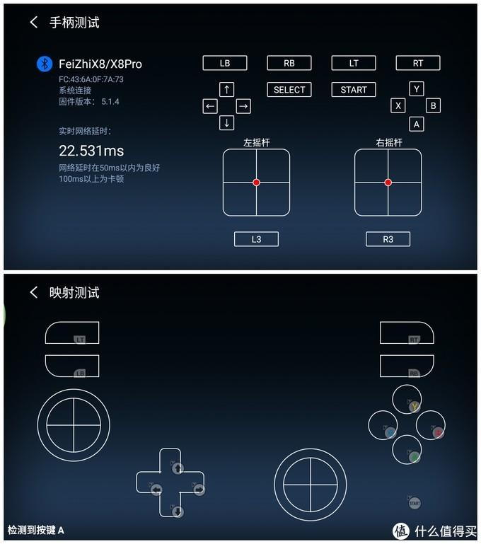 【轻众测】轻松玩手游--飞智黑武士X8 PRO 游戏手柄