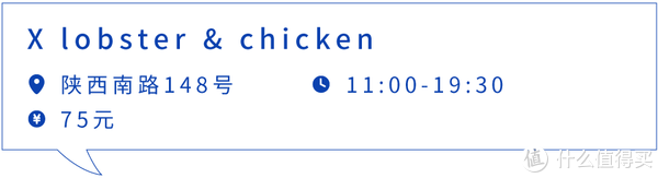 去了12家鸡店,还是没吃够