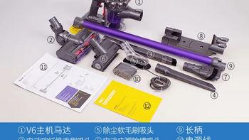 戴森 V6 Origin+ DC62 手持式吸尘器外观讲解(配件|主机|过滤装置|充电装置)