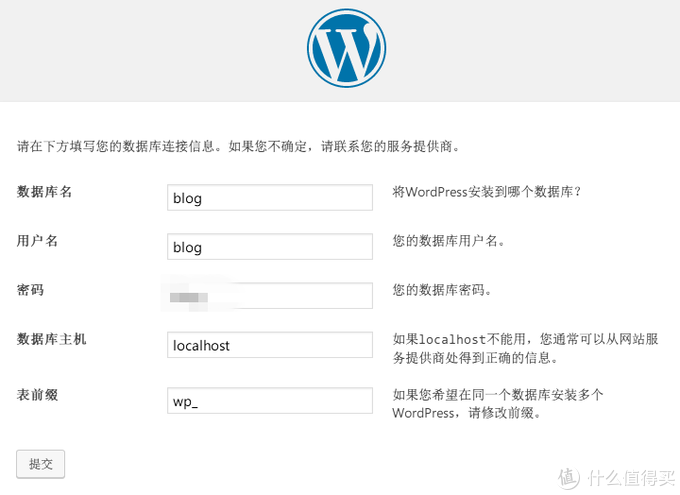 Kim工房:自媒体的终极形态——基于WordPress的独立博客