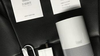 """""""剁手党""""之后的购物风尚——""""封嘴党""""天猫精灵X1来袭"""