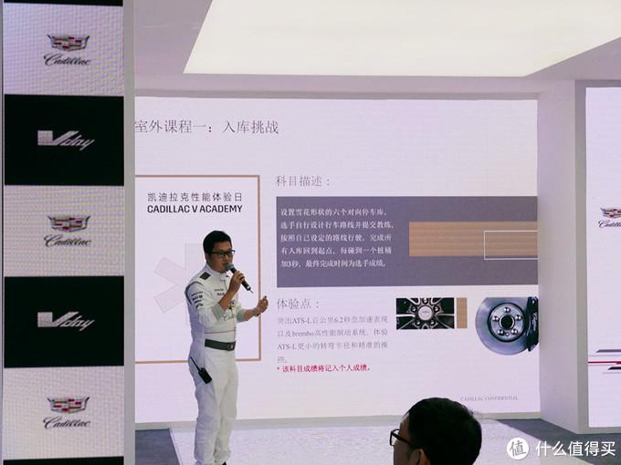 High翻帝都的刺激---凯迪拉克Vday性能秀北京站 & V Academy性能体验日