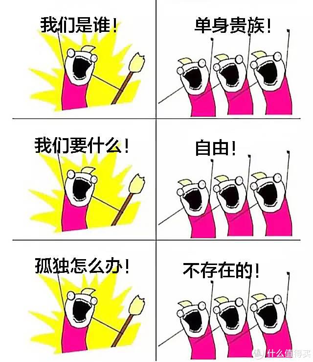 #七夕#单身秀#他强任他强:独身妹子的日常EDC