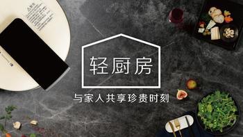 只食美味,不食烟火 !—— Panasonic 松下SR-SG501原汁电压力煲 评测报告