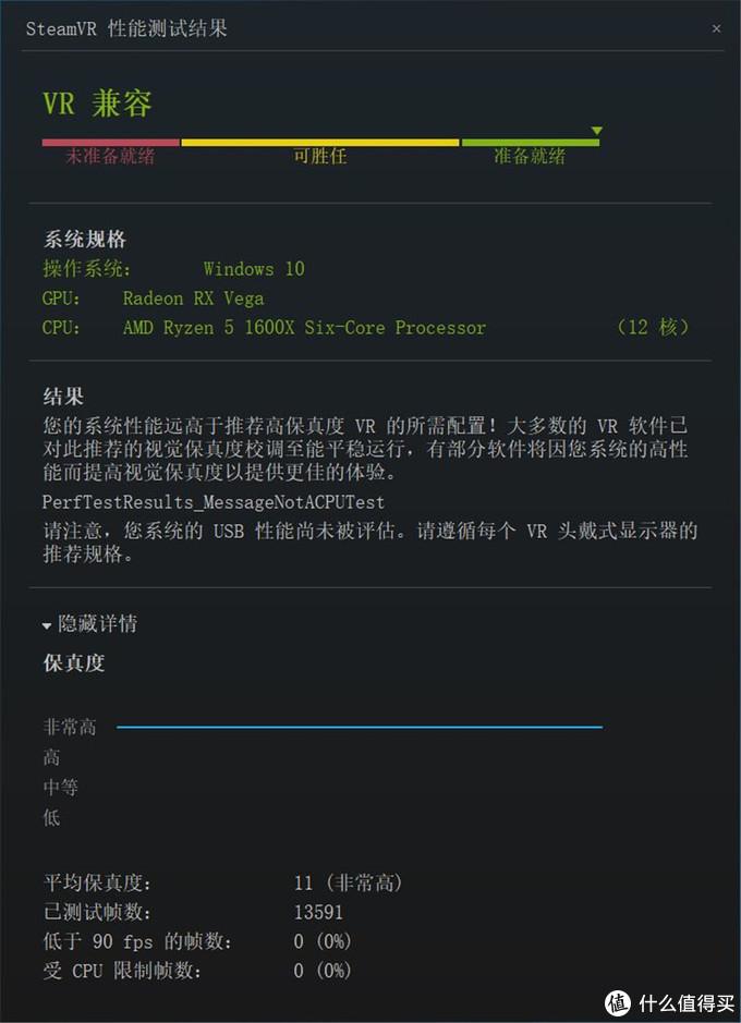 #原创新人#首发旗舰卡:Dataland 迪兰 RX VEGA 64水冷版 简单测试