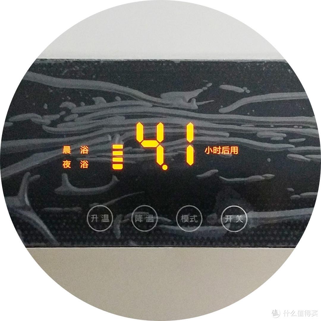 安全洗澡,万家乐 S6自动断电 电热水器