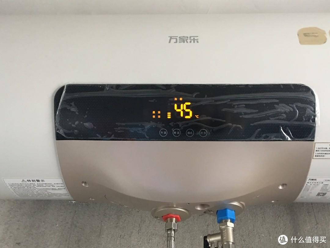 斯是陋室,唯有Macro 万家乐 D60-S6.2 电热水器相伴