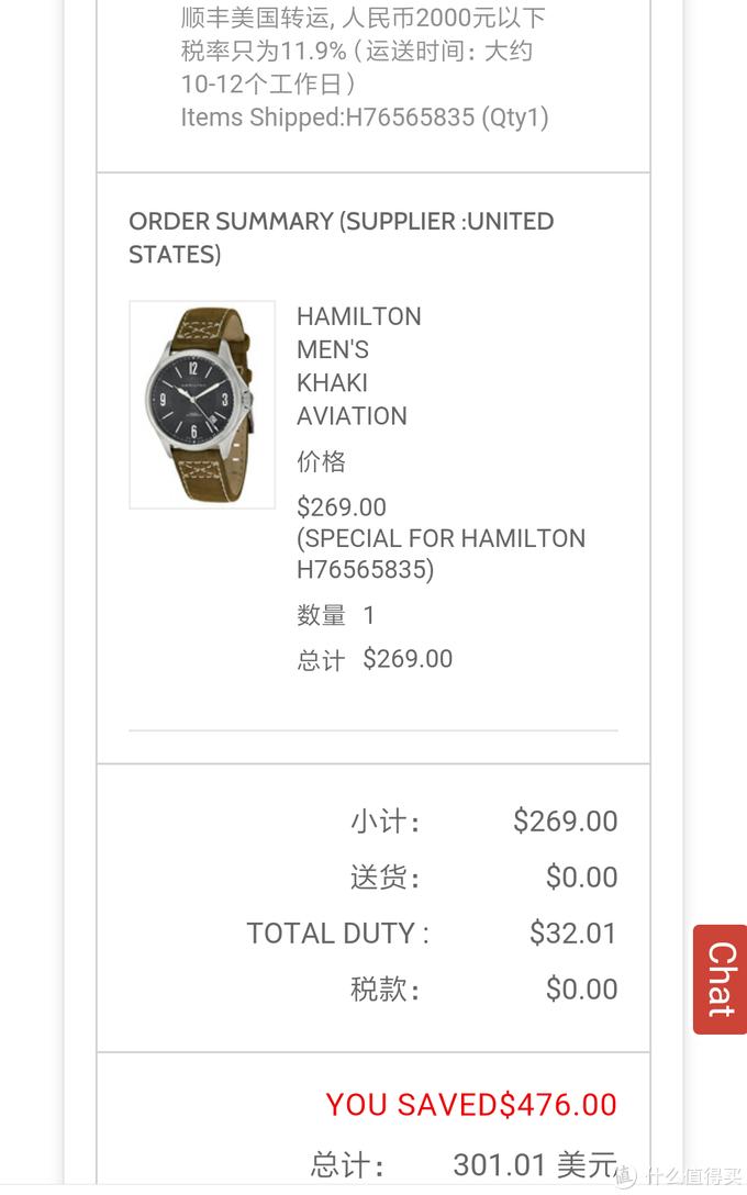 """#一表不凡# 那""""滴滴""""声究竟有何魔力 记我的首表 — Hamilton 汉密尔顿 H76565835 机械表开箱"""