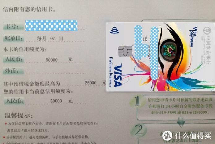 #原创新人#热征#漂亮妈妈# 我的海淘大作战(美国篇) — 好好使用农行漂亮妈妈升级VISA白金信用卡