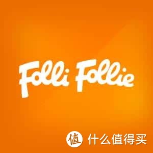 清凉夏日包—Folli Follie 橘色时尚手提包(子母包)