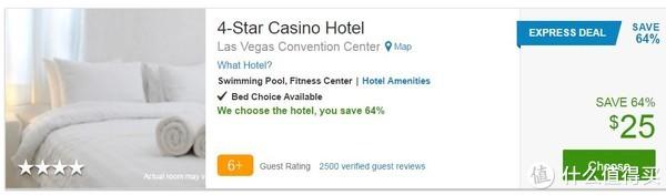 超强干货!花更少的钱住更棒的酒店—Priceline订国外酒店全攻略