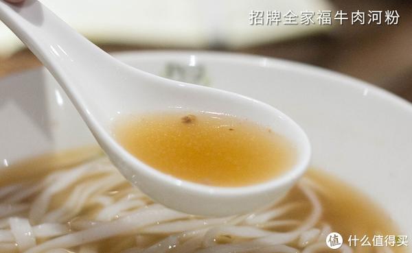 一样都是米粉,越南的凭啥比桂林的,要贵一倍?