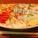 用最少的工序做最贵的料理,看过就知道日本料理为什么都很贵!