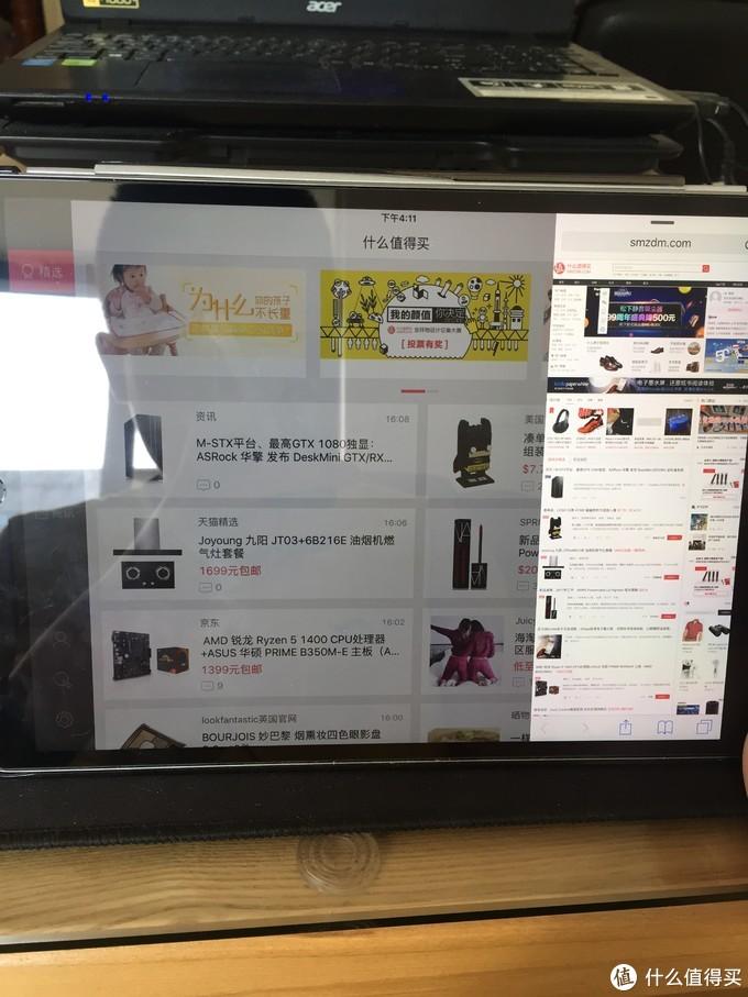 APPLE 苹果 ipad pro 10.5英寸 & APPLE pencil 开箱