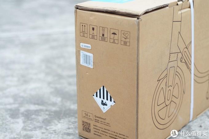 炫酷大玩具,陪你拿快递,Ninebot九号电动滑板车体验!