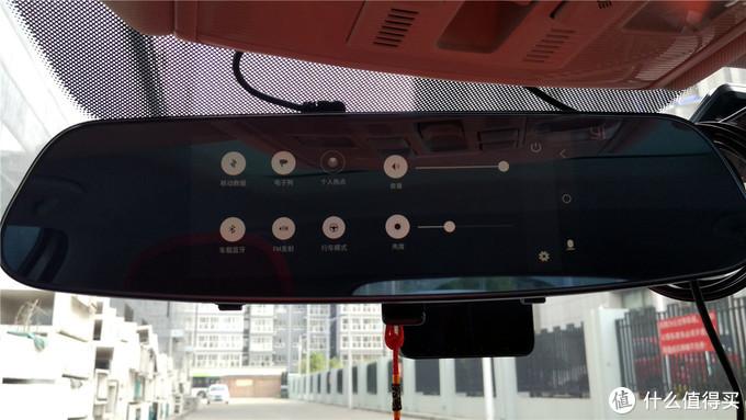 【超逸众测】小蚁智能后视镜领航版,语音互动真方便