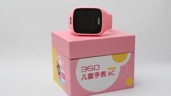 能拍照的电话手表——360儿童手表6C评测
