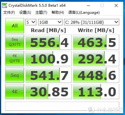 只为了好玩!  一颗假 i3 CPU引发的奇葩装机秀