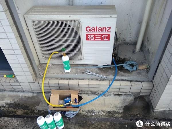 你家的空调足够凉吗?记录一次定频空调调整冷媒量的操作