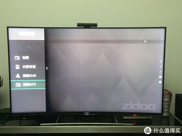 最优性价比 ZIDOO X9S 高清播放器 开箱
